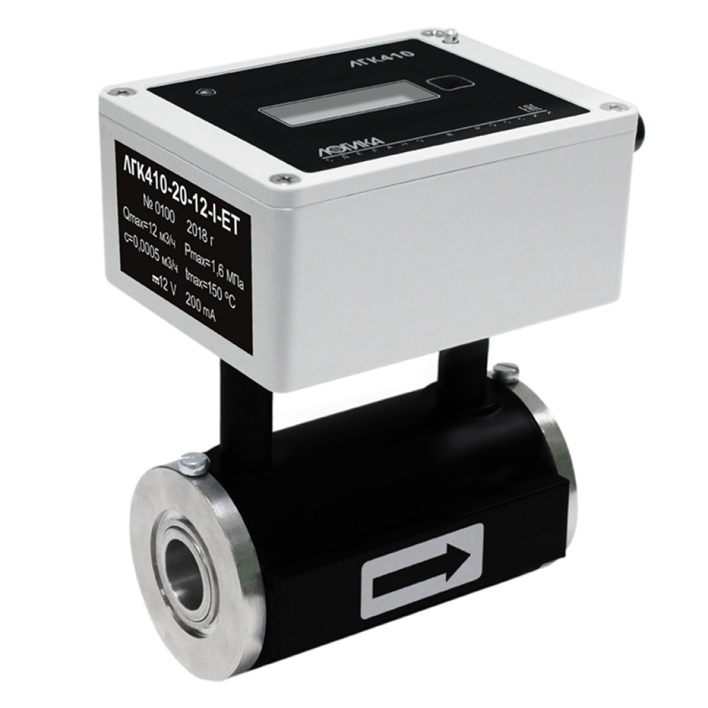 Расходомер ЛГК410 DN20-12 кл.II