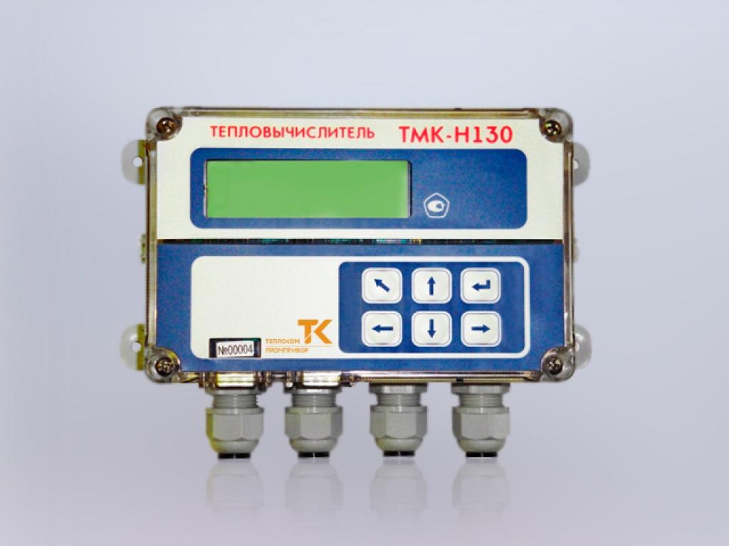 ТМК-Н130