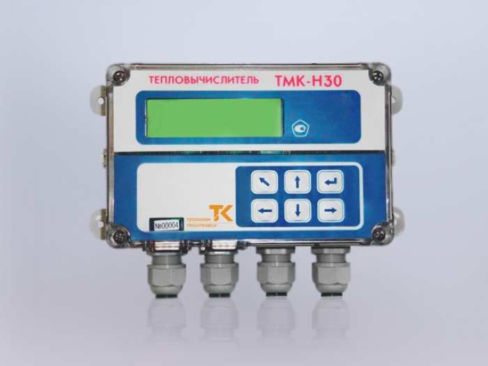 ТМК-Н30